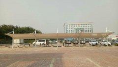 天津市静海区充电桩膜结构车棚工程