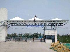 大门出入口 膜结构工程---山西潇河产业园区