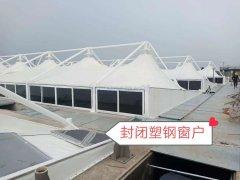 江苏南通膜结构污水池环保加盖工程竣工