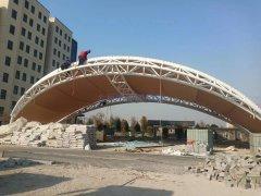 大门入口钢膜结构----北京