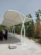小品膜结构景观凉亭----邢台邢洲公园